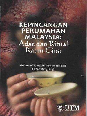 cover image of Kepincangan Perumahan Malaysia