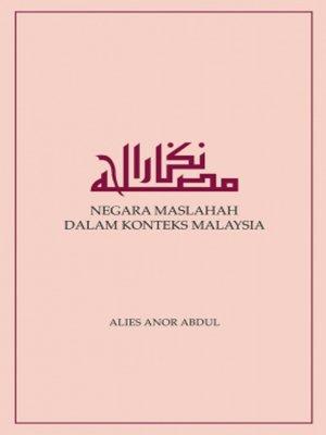 cover image of Negara Maslahah Dalam Konteks Malaysia