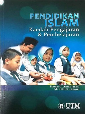 cover image of Pendidikan Islam