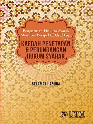 cover image of Menjayakan Kelangsungan Sebuah Universiti