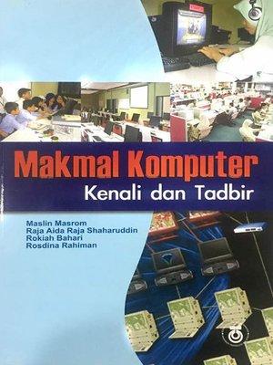 cover image of Makmal Komputer - Kenali dan Tadbir