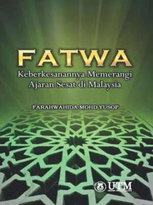 cover image of FATWA