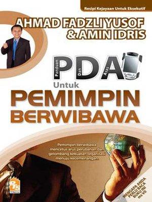 cover image of PDA Untuk Pemimpin Berwibawa