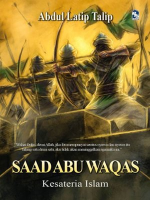 cover image of Saad Abu Waqas