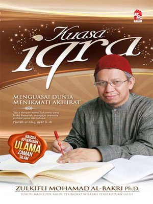 cover image of Kuasa Iqra