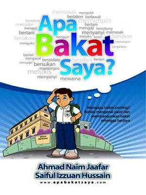 cover image of Apa Bakat Saya?