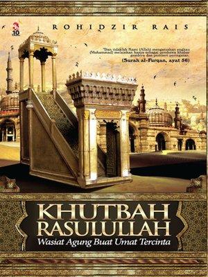 cover image of Khutbah Rasululllah