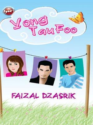 cover image of Yong Tau Foo