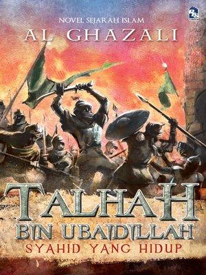 cover image of Talhah bin Ubaidillah
