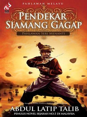 cover image of Pendekar Siamang Gagap