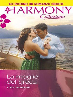 cover image of La moglie del greco