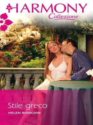 cover image of Stile greco