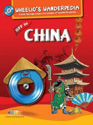 cover image of Wheelio's Wanderpedia: China