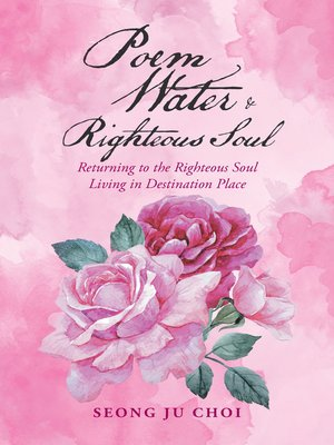 cover image of Poem Water & Righteous Soul