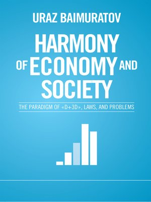 cover image of Harmony of Economy and Society