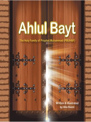 cover image of Ahlul Bayt