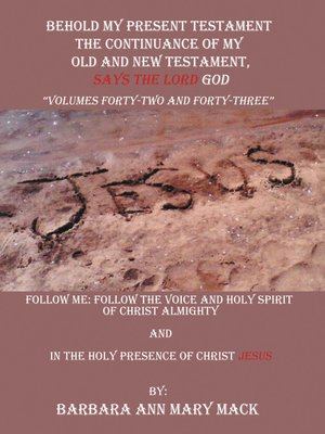 cover image of Behold My Present Testament