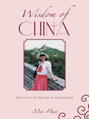 cover image of Wisdom of China