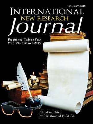 cover image of International New Research Journal
