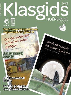 cover image of Klasgids Augustus 2015 Hoërskool