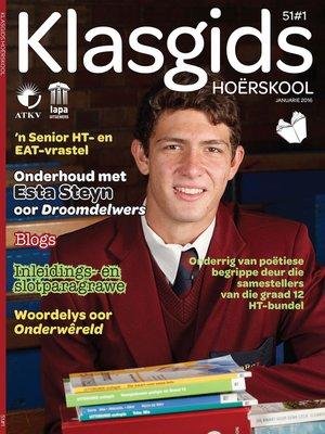 cover image of Klasgids Januarie 2016 Hoërskool
