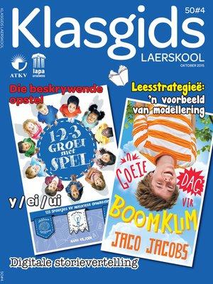 cover image of Klasgids Oktober 2015 Laerskool