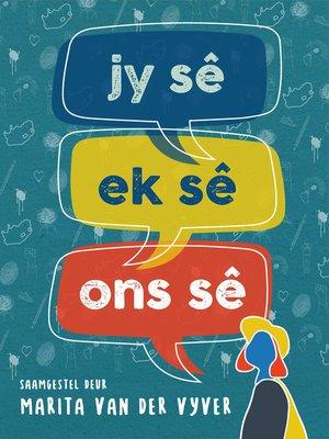 cover image of Jy sê, ek sê, ons sê