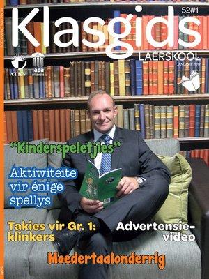 cover image of Klasgids Januarie 2017 Laerskool