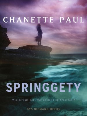 cover image of Springgety
