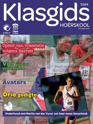 cover image of Klasgids Oktober 2016 Hoërskool