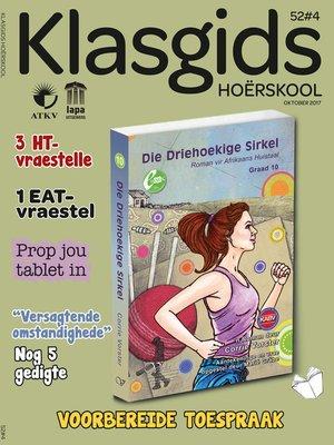 cover image of Klasgids Oktober 2017 Hoërskool