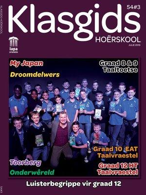 cover image of Klasgids Julie 2019 Hoërskool