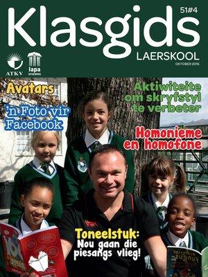 cover image of Klasgids Oktober 2016 Laerskool