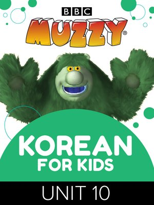 cover image of BBC's Muzzy: Korean for Kids, Unit 10