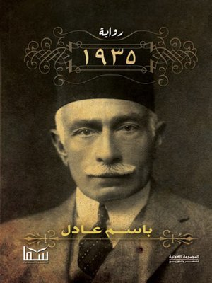 cover image of 1935