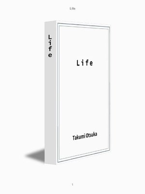 cover image of Life: 本編
