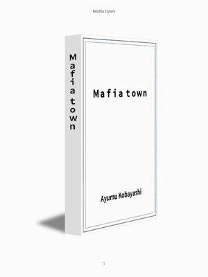 cover image of Mafia town: 本編