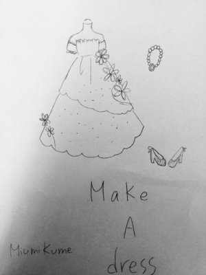 cover image of Make a Dress: 本編