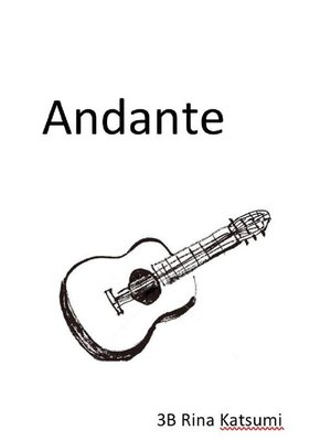 cover image of Andante: 本編