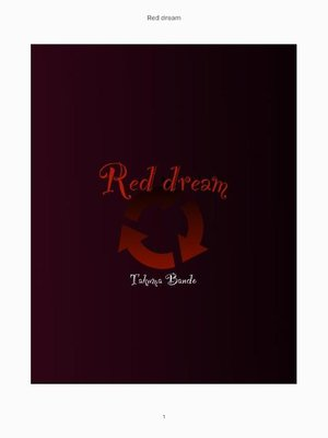 cover image of Red dream: 本編