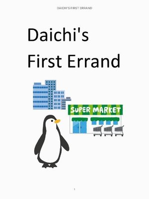 cover image of Daicgi's First Errand: 本編