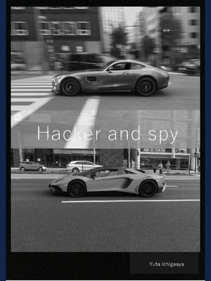 cover image of Hacker and spy: 本編