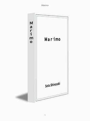 cover image of Marimo: 本編