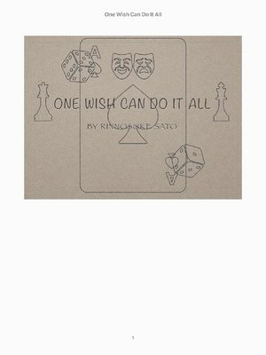 cover image of ONE WISH CAN DO IT ALL: 本編