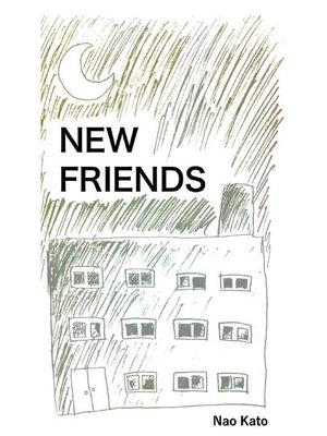 cover image of NEW FRIENDS: 本編