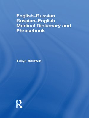 cover image of English-Russian Russian-English Medical Dictionary and Phrasebook