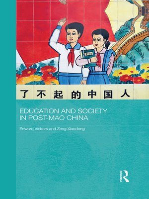 cover image of Education and Society in Post-Mao China