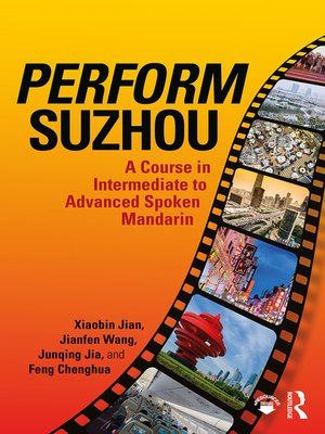 cover image of Perform Suzhou