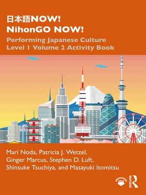 cover image of 日本語NOW! NihonGO NOW!