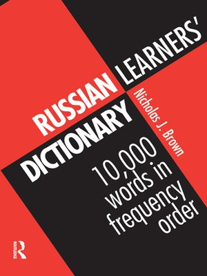 cover image of Russian Learners' Dictionary
